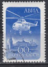 RUSLAND /  CCCP  AIRMAIL  JAAR 1960  NR. Y&T 112 ° (L1)