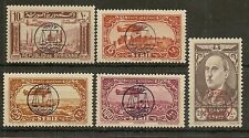 More details for syria 1944 air arab lawyer's congress sg387/91 mnh