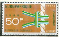 GABUN 1968, 5 Jahre Europäisch-Afrikanische Wirtschaftsorganisation EUROPAFRIQUE