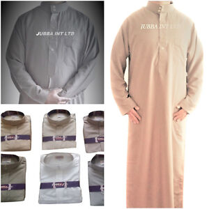 JUBBA/JUBBAH 12  COLOURS - BOYS - CHILDRENS  SIZE 30 TO 52