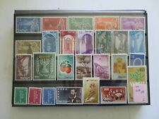 ISRAEL  Lot / Colletion mnh** /cz801