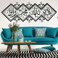 Muslim Islamic Calligraphy Arabic Wall Stickers Vinyl Home Décor Bedroom Murals
