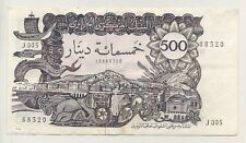 Algeria 500 Dinars 1-1-1970 Pick 129.a VF+ Circulated Banknote Staple Ref 911