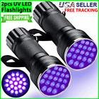 2pcs UV 21 LED Flashlights Ultra Violet Tactical Black Light Mini Torch 395nm