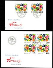 FRANCE/SWITZERLAND  – 1988  – JOINT ISSUE FDC'S – VF  °