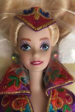 Royal Splendor 1993 Porcelain Barbie Doll Limited Edition NRFB