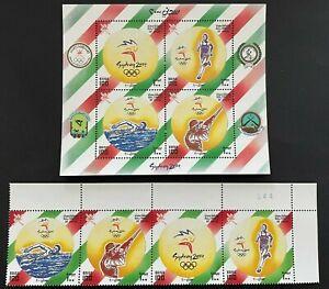2000 SET VF MNH OMAN OLYMPIC GAMES AUSTRALIA SYDNEY SPORT B697.12 START 0.99$