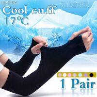 Women Girl's Arm UV Sun Protection Long Fingerless Sunblock Arm Sleeves Gloves