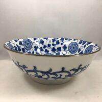 """Japanese Rice Soup Noodle Bowl 7.75""""D Porcelain Kiku Chrysanthemum Made in Japan"""