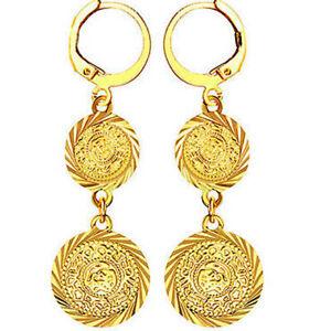 Vintage Womens Coin Dangle Drop Earrings Earings Gold Jewelry Long Earrings