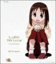 Azumanga Daioh Soundtrack Cd Anime Tv Music Try La Lai 3