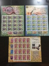 Iraq 2017 IMPERF MNH Stamp Sets Baghdad In British Occupation Full Sheets Rare!!