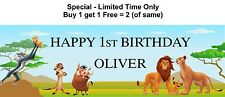 Personalised Baby or Child Party or 1st Birthday PAPER Banner - LION KING THEME