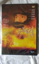 MOMENT OF ROMANCE DVD    OFFICIAL HK ENGLISH SUBS  ANDY LAU  NEW & SEALED