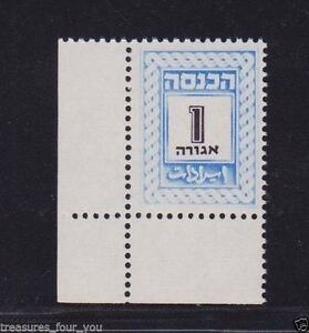 ISRAEL Tax Revenue Tab Stamp  1 ag Light-Blue Corner Tab  -- Bale  REV.34