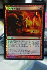 Past in Flames - Japanese FOIL Innistrad Red Storm Mythic Mtg Magic x1 #B440