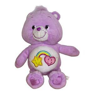 "Care Bears Best Friend Bear 10"" Plush Purple Star Rainbow Heart Embroidered 2004"