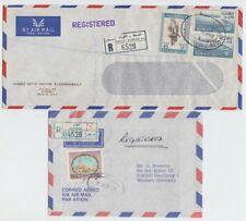 Kuwait 2 Airmail Registered 1966 +1985