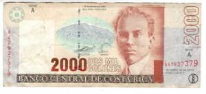 COSTA RICA 2000 Colones VF+ Banknote (2005) P-265e Series A Paper Money