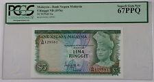 (1976) Bank Negara Malaysia 5 Ringgit Note SCWPM# 8a PCGS 67 PPQ Superb Gem New