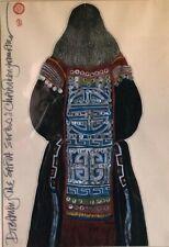 Painting - Tibet