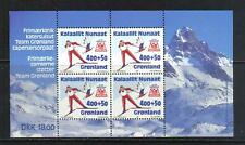 Greenland 1994 Winter Olympics semipostal ss--Attractive Topical (B19a) MNH