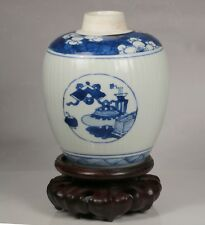 Kangxi Period Antique Chinese Qing Dynasty  B/W Ribbed Ovoid Porcelain Jar