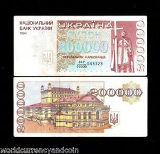 UKRAINE 200000 200,000 KARBOVANTSI 98a 1994 STATUE CROSS CURRENCYMONEY BANKNOTE