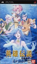 UsedGame PSP The Legend of Heroes V A Cagesong of the Ocean [Japan Import]