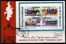 Israel, 677a, Maxi cards, Railways in the Holy Land 1977