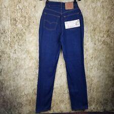 NWT Vintage 1986 Women's Levi's 505 Classic Rise Bootcut Size 10