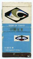 Vintage Bank Of Tokyo Japanese Matchbox Label, Rare Collectible