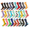 Mens Combed Cotton Funny Animal Fruit Fancy Novelty Dress Socks For Wedding Gift