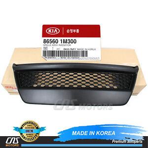 GENUINE Radiator Grille for 2010-2013 Kia Forte Koup OEM 865601M300⭐⭐⭐⭐⭐