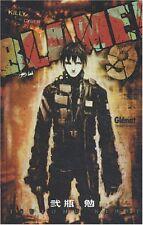 Manga VF collector, rare en science-fiction