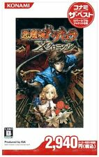 USED Castlevania: The Dracula X Chronicles / Akumajou Dracula X Chronicle PSP