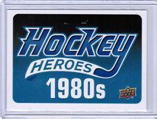 13/14 UPPER DECK SERIES 1 UD HOCKEY HEROES 1980s HEADER CARD SP NNO CASE HIT