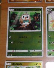 POKEMON JAPANESE RARE CARD HOLO CARTE Sun & Moon SM1+ Rowlet 001/051 JAPAN NM