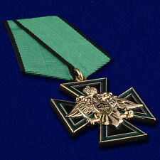 """NEW-the Best Military Cross """"For distinguished service"""" FSGW of Russia - award o"""