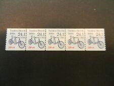 #2266 24.1c *TANDEM BICYCLE ZIP + 4* PNC5.  PLT. #1.  MNH, F-VF, OG