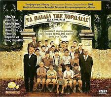 LES CHORISTES  (The Chorus)  Gérard Jugnot, COMING OF AGE - REGION 2 FRENCH DVD