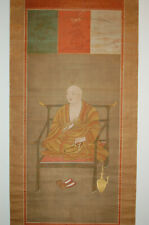 Scroll painting, Kobo Daishi on priest chair holding a vajra and rosary, Japan