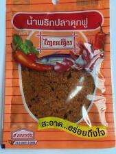 (6 pcs*22g) PLA-DUK-FU CHILI FLAKE THAI FOOD YUMMY ส.ขอนแก่น ไทยเดิม