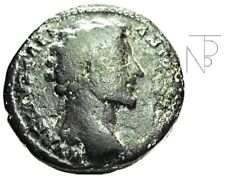 ROMAN EMPIRE (M.AURELIO Caesar) Asse