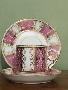 Beautiful! Antique Victorian Bone China Pink & Gold Trio Cup Saucer Plate