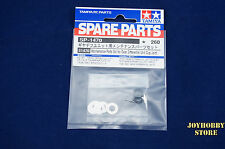 Tamiya 51470 Rc Trf417 For Gear Differential Unit Cup Joint