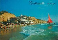 Israel Nathanya beach cafe Sironit postcard