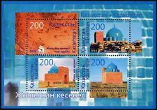 Kasachstan Kazakhstan 2015 Mausoleum Schoschi-Khan Architektur Block 68 MNH