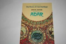 The Book of Our Heritage: The Jewish Year Month ADAR