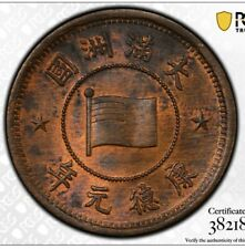 1934 China Manchoukuo One Cent Copper Coin PCGS MS63RB